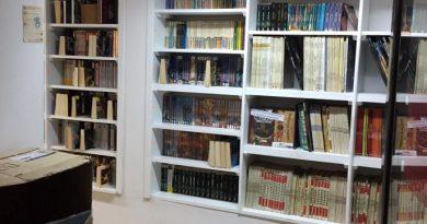 Bibliothèque de l'Imaginaire